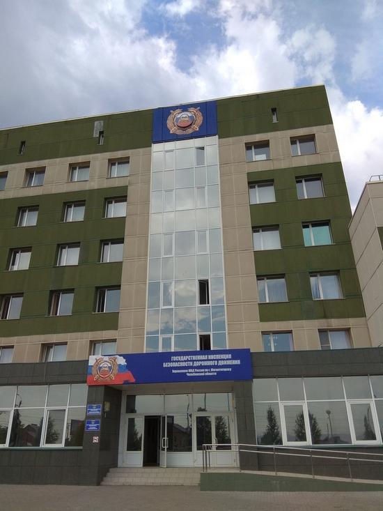 Центральное ГИБДД г. Магнитогорска Советская 42