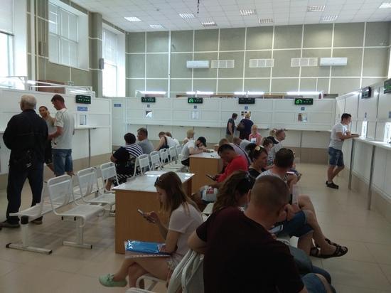 Зал приема граждан в РЭО ГИБДД Магнитогорска