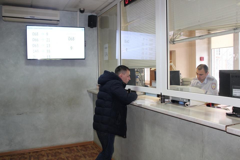 Получение документов в МРЭО ГИБДД