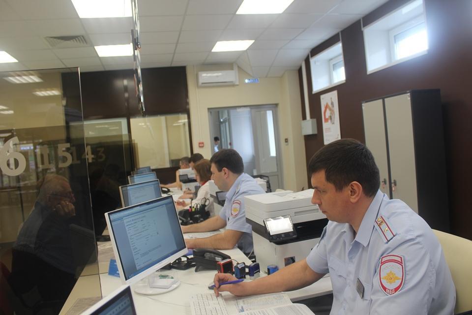 МРЭО ГИБДД Челябинска, расположенного по адресу ул. Университетская Набережная, 125