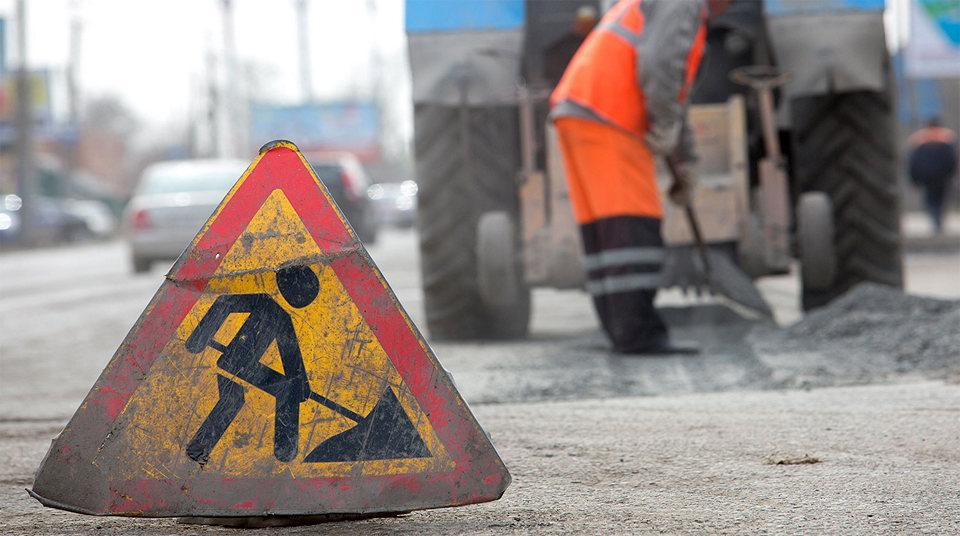 Ремонт дорог в Магнитогорске