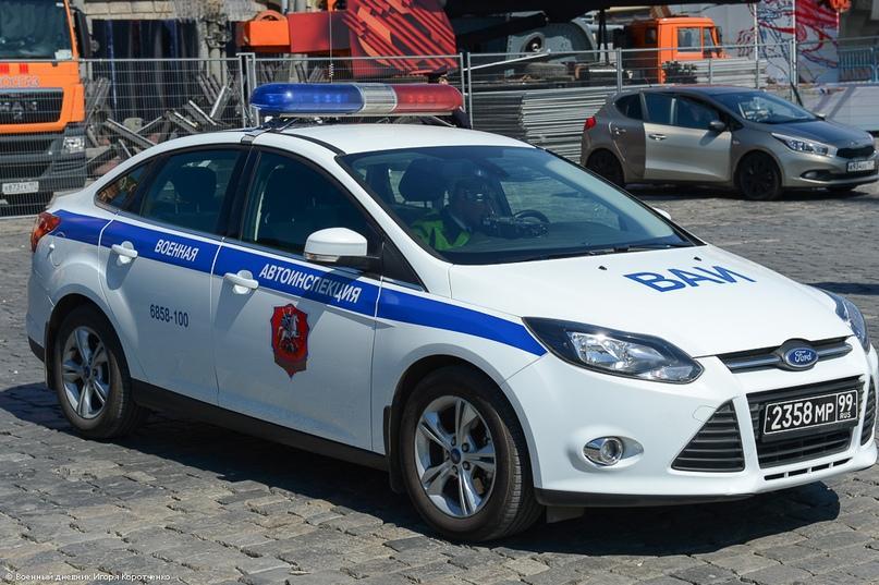 Инспекторов Военной автоинспекции (ВАИ) могут наделить правом фиксировать нарушения ПДД