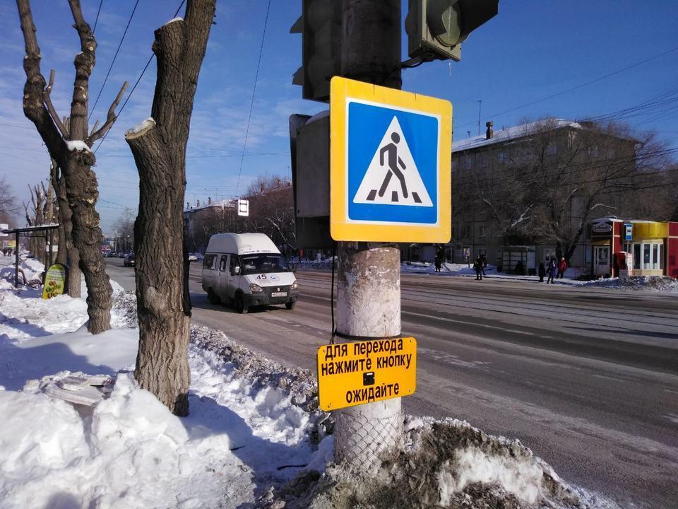 В районе дома №117 по проспекту Карла Маркса начал работать новый светофор