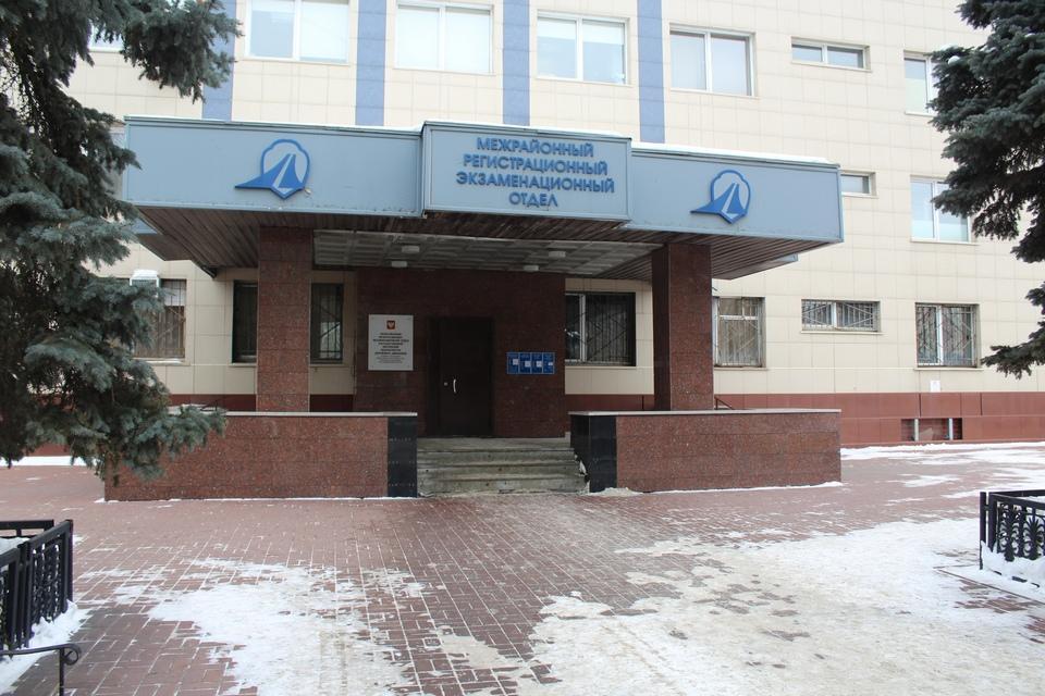 МРЭО ГИБДД Челябинска