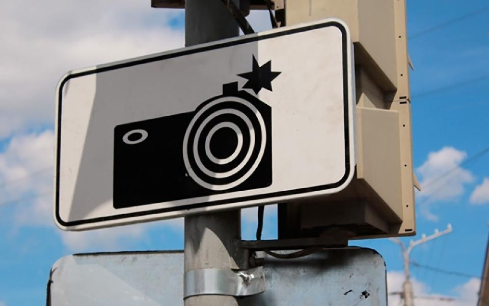 Почему не ставят знаки предупреждающие о камерах на треногах.