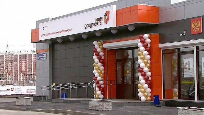В Челябинске открылся новый регистрационно-экзаменационный отдел ГИБДД на Университетской набережной
