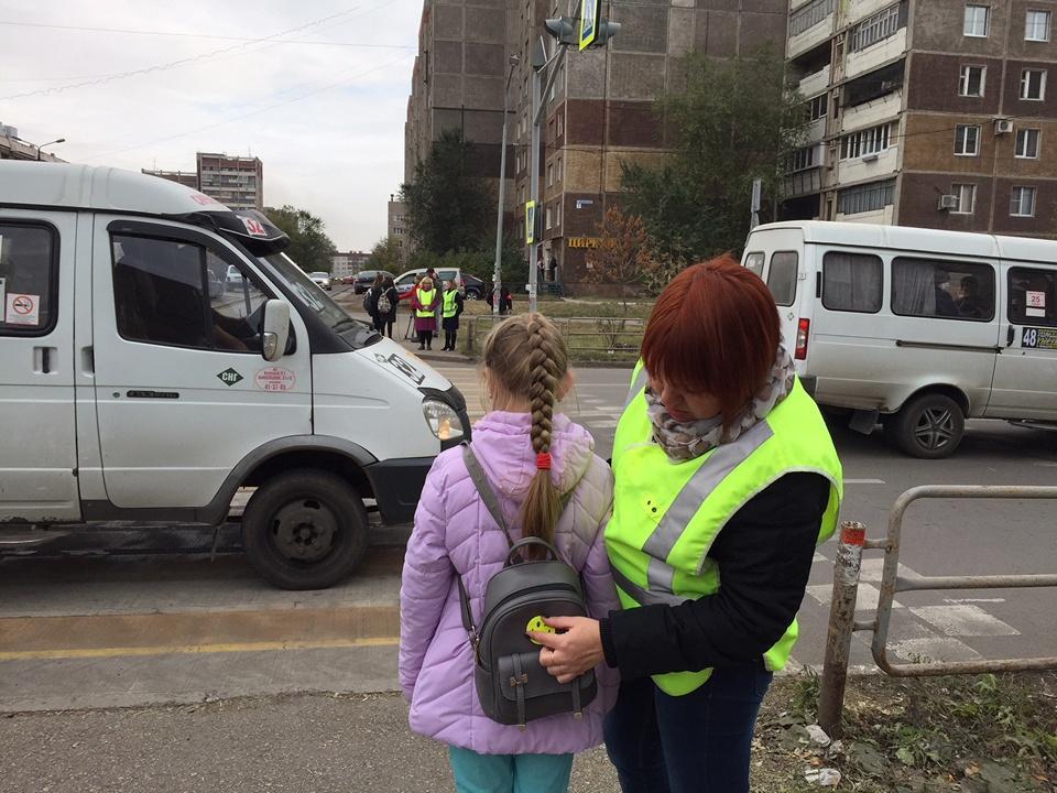 В Магнитогорске стартовала акция «Внимание – дети!»