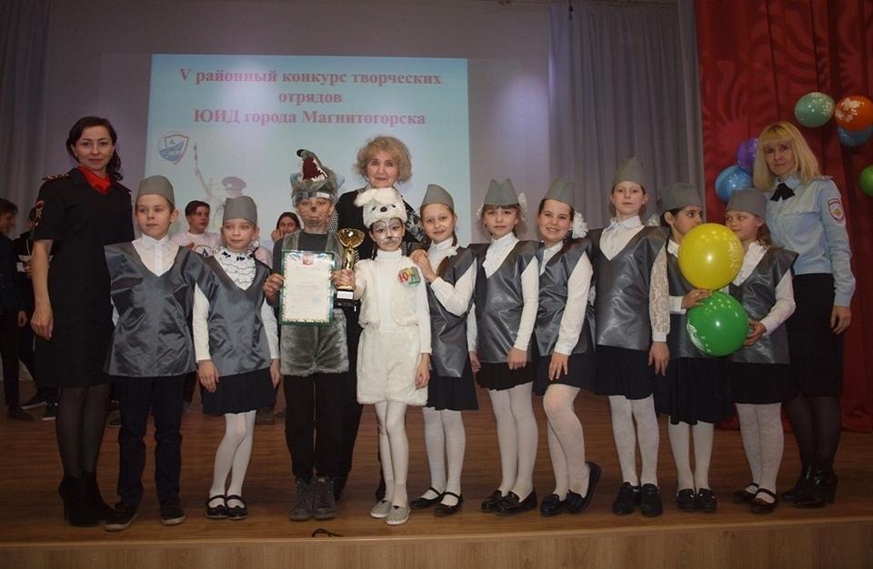 5 юбилейный конкурс отрядов Юных Инспекторов Движения